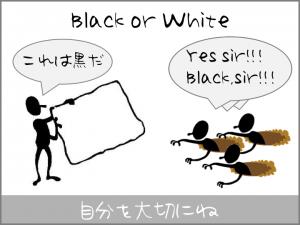 black_or_white