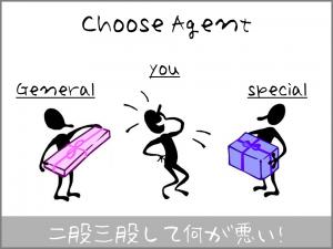 choose_agent