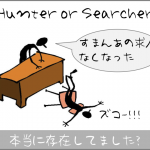 hunter_nor