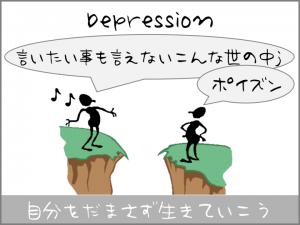 job_depression
