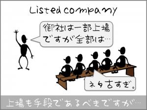 limited_company