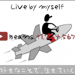 live_by_myself