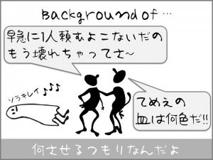 offer_background