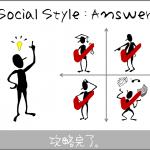 social_answer